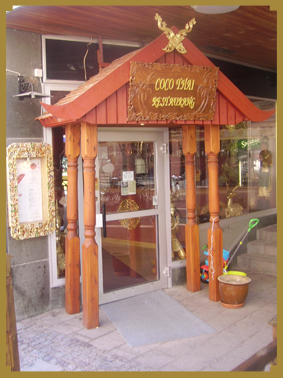 coco thai borlänge